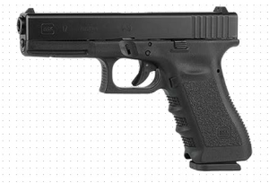 Glock 17 pistol 9mm FBI change